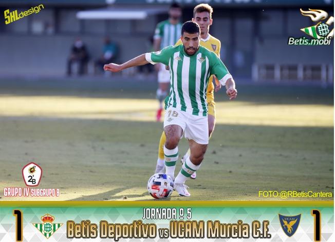 Cantera   El Betis Deportivo se abona al empate